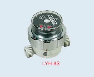 Lyh-8S Drinking water measuring instrument